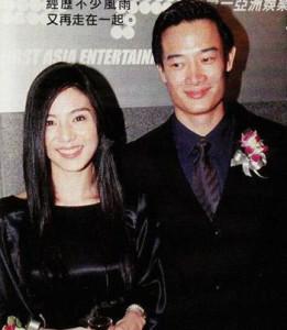 39岁杨采妮本周大婚 对象情牵19年曾因破产分手