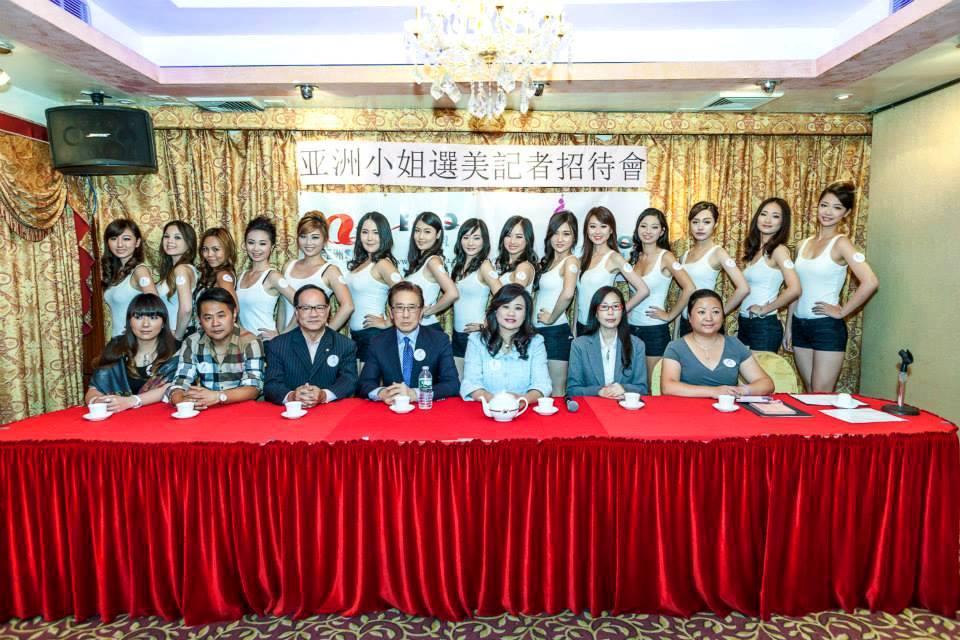 法拉盛网赞助ATV亚洲小姐美东区竞选2013