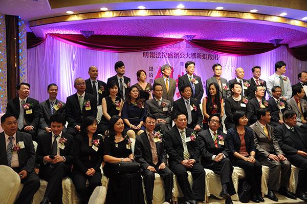 恭喜梅丽娜小姐获得2013年明报华裔创业家颁奖