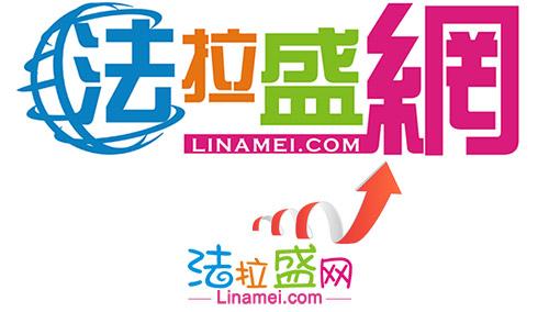 新Logo出现在法拉盛网站上