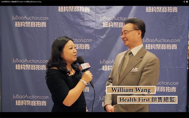 法拉盛网创办人梅丽娜采访第一保健销售总监William Wang