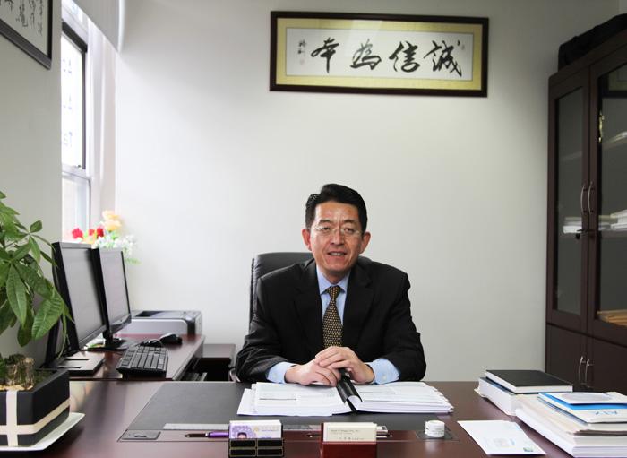 王景华注册会计师 JASON H WANG CPA PC