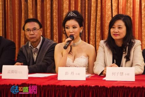 彭丹小姐回答记者提问