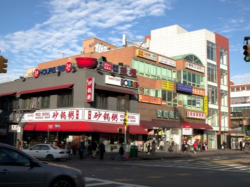 Main Street in Flushing