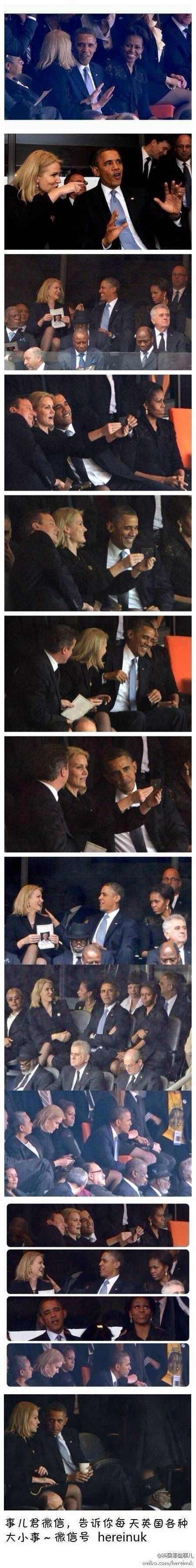奥巴马自拍门