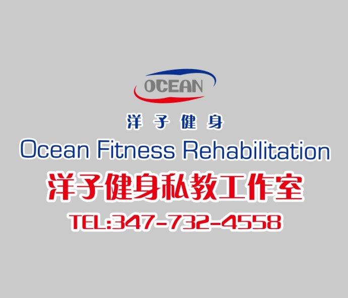 洋子健身私教工作室