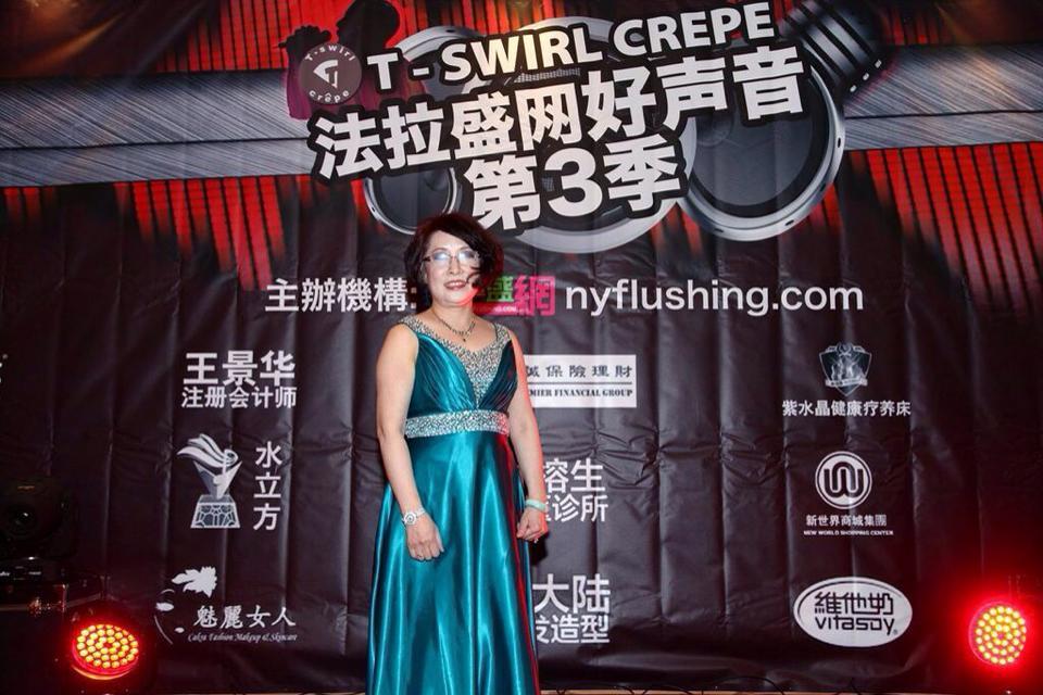 法拉盛网好声音第3季总决赛2号歌手冯刘艳