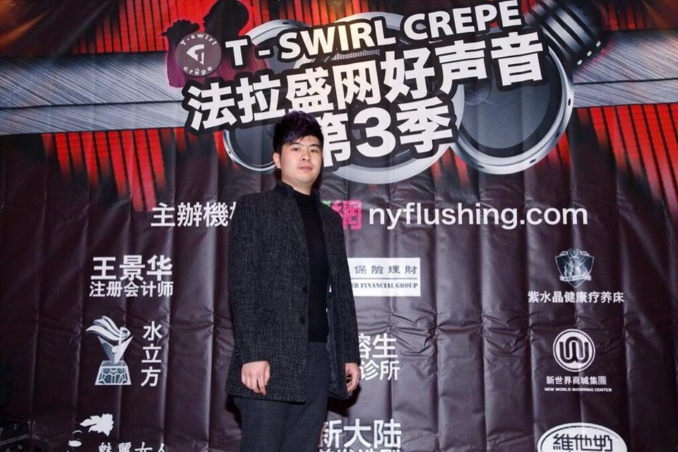 法拉盛网好声音第3季总决赛8号歌手許峰