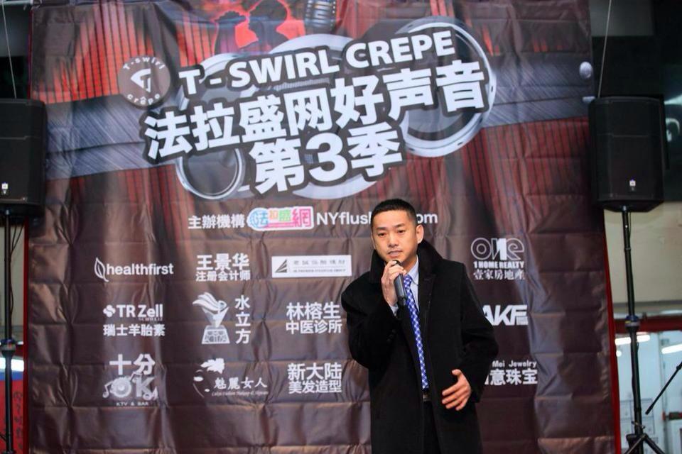 法拉盛网好声音第3季总决赛21号歌手林富贵