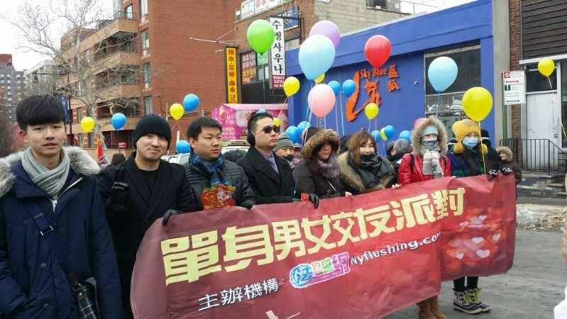 法拉盛网第三次参加农历新年大游行