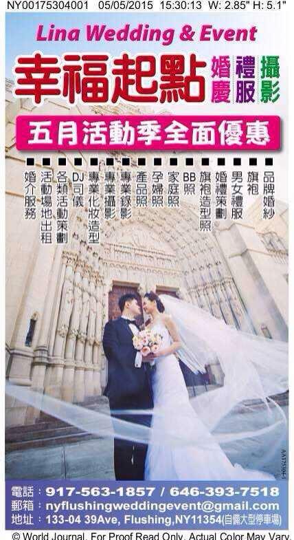 黄晓明Baby在青岛注册完婚 10月将办婚礼