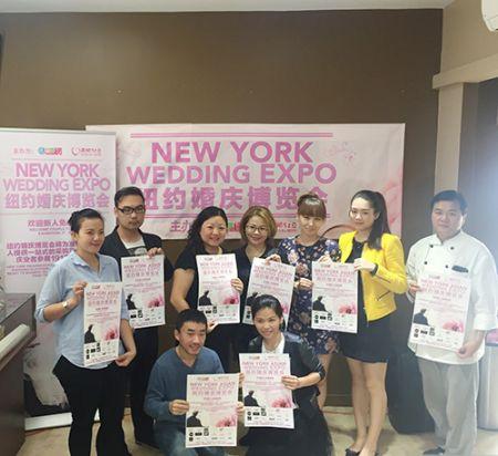 纽约首届华人婚庆博览会11/8 举行