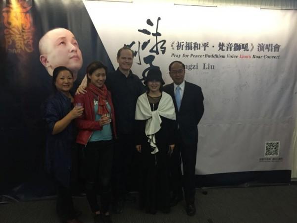 刘湘子(祈福和平.梵音狮吼音乐会)纽约举办   现场观众感触落泪