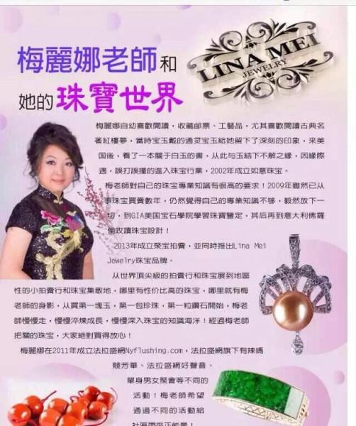 Lina Mei jewelry 参展JANY 珠宝展 天然珊瑚销售理想
