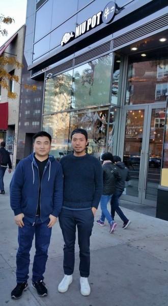 舌尖上的纽约之一:创意火锅店 『Niu Pot牛火锅』