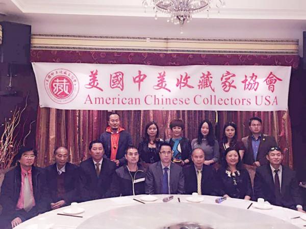 中美收藏家協會二週年慶典活動新聞發佈會隆重召開