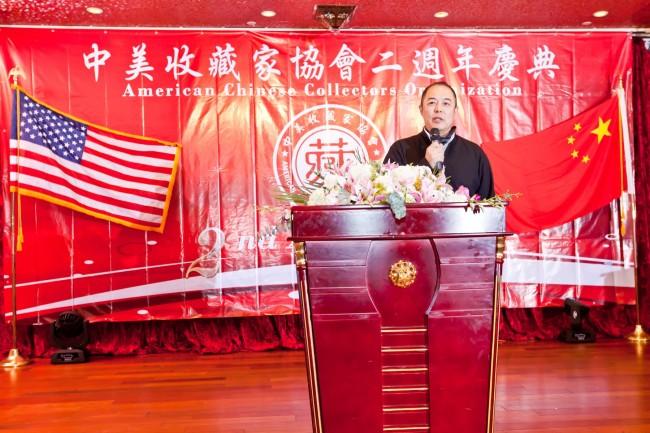 中美收藏家协会2周年庆 唐国强 张铁林等名人到贺