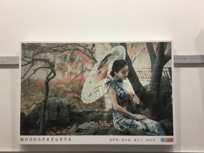 纽约旗袍摄影大赛 获奖作品 在法拉盛图书馆展出