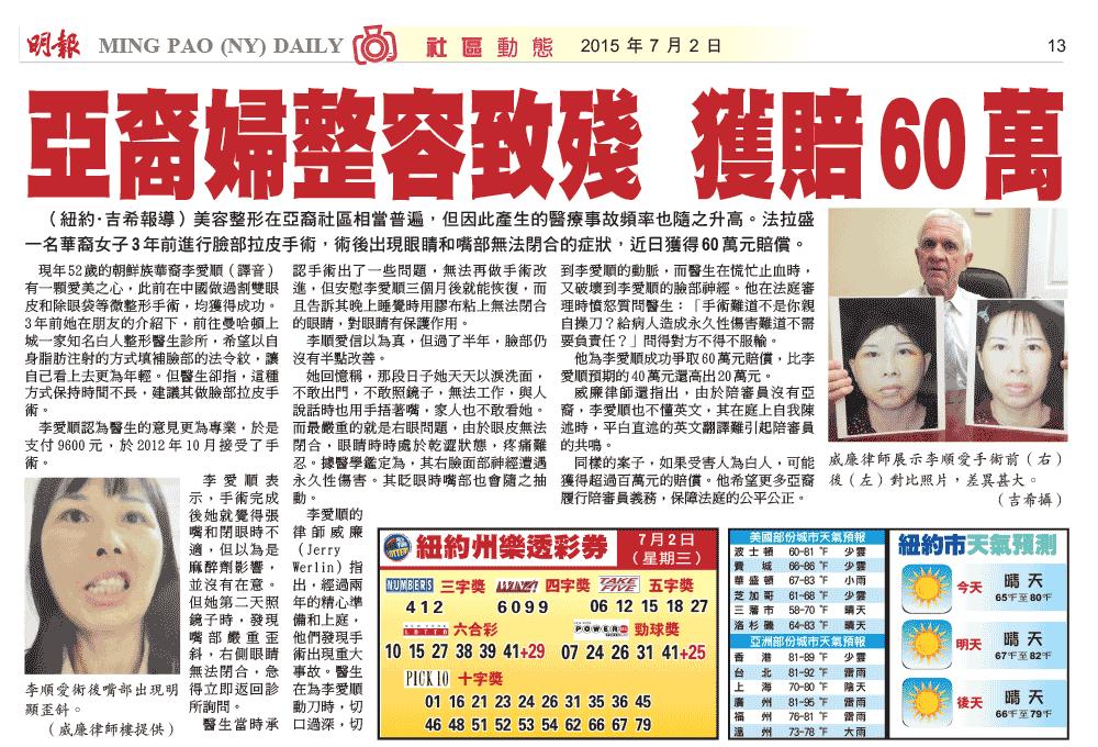 news-zhengrong