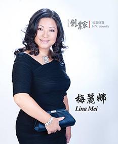 Lina Mei