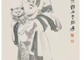 佳士得- 纽约亚洲艺术周 中国书画预展