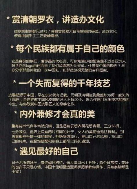 内外兼修,遇见最好的自已 国家级形象造型师韩涵 刘藻与你11/1 法拉盛图书馆分享精致生活理念