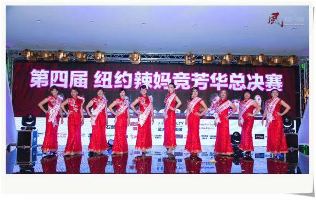 法拉盛春节游行 2/17 年初二登场