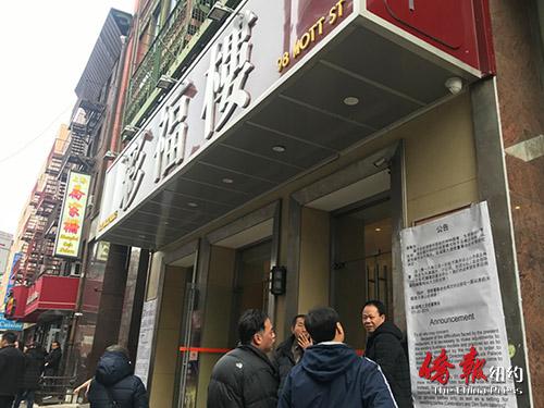 华埠彩福楼2⃣️月停止供应早茶晚餐