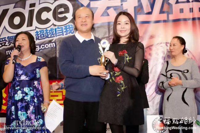 法拉盛网第二届摄影大赛颁奖典礼