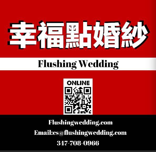 3/24 杨宗纬 《世界还小 》纽约演唱会 门票幸福点婚纱有售