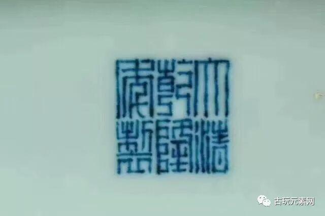 """法国拍卖公司现场""""放国歌"""" 乾隆官窑拍出410万欧元"""