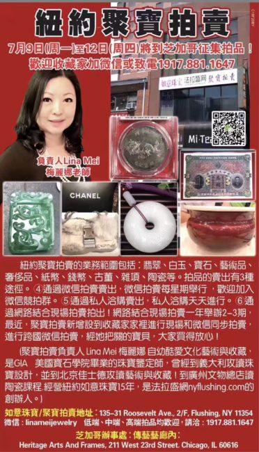 芝加哥华人艺术团举办吴小萍专场音乐会