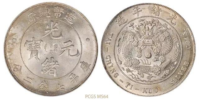 怎样了解硬币的品相
